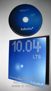 Kubuntu Linux 10.04 LTS