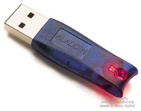 Ключ для Сервера 1С.