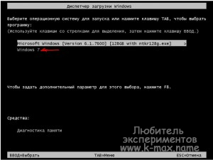 Загрузка более 4Гб в 32-битных Windows