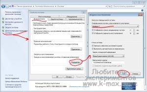 использования более 3,25Гб памяти в Windows x32