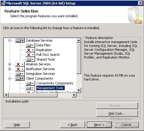 выбор компонентов для установки MS SQL 2005 64bit