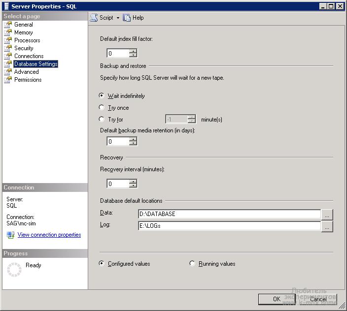 Общие настройки баз данных MS SQL