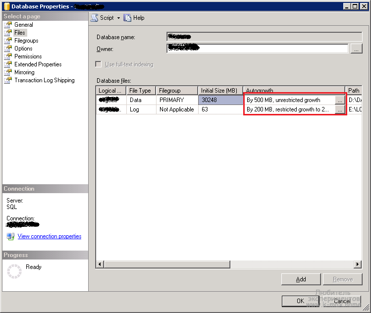 настройка рабочих баз данных MS SQL