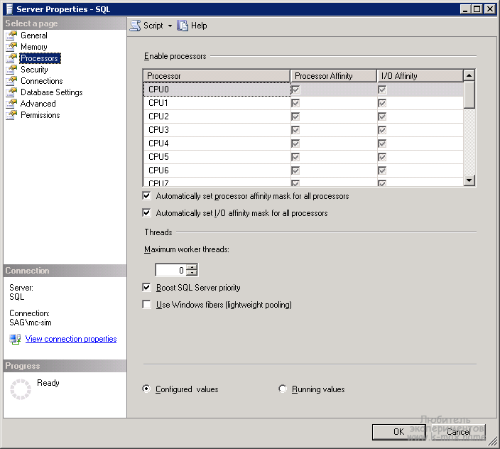 Настройка CPU для MS SQL
