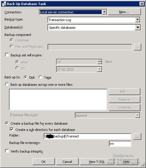 создание резервной копии журнала транзакций MS SQL