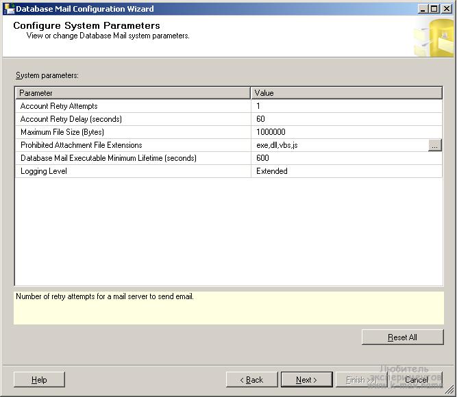Последняя настройка учетной записи Database Mile