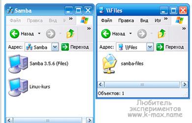 работа самба на сетевом интерфейсе eth1
