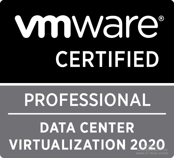 Maksim Kramarenko VMware Certified Professional - Data Center Virtualization 2020